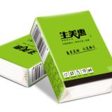 本色纸代理 生美惠竹纤维本色手帕纸 招商加盟