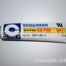 施敏打硬SX720W密封胶,阻燃胶,电子胶,白胶批发