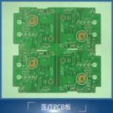 小批量PCB线路板生产厂家