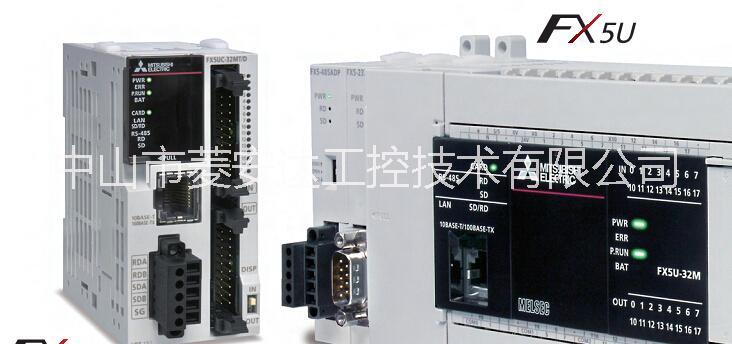 供应中山三菱PLC 三菱FX5U-32MR-ES
