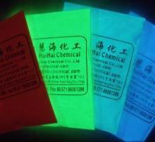 杭州慧海黄绿光发光粉,长余辉蓄光自发光颜料,长效夜光粉黄绿光夜光粉批发