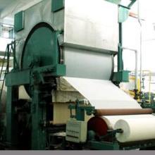小型环保造纸机(600-787-1092型)批发