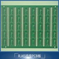 专业供应RJ45网络接口PCB线