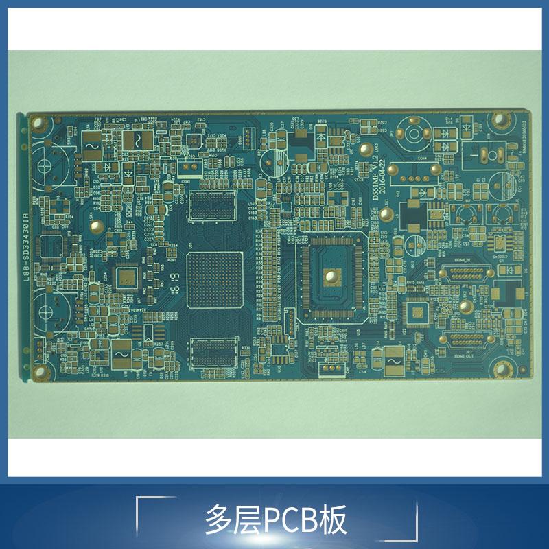 龙华多层PCB线路板