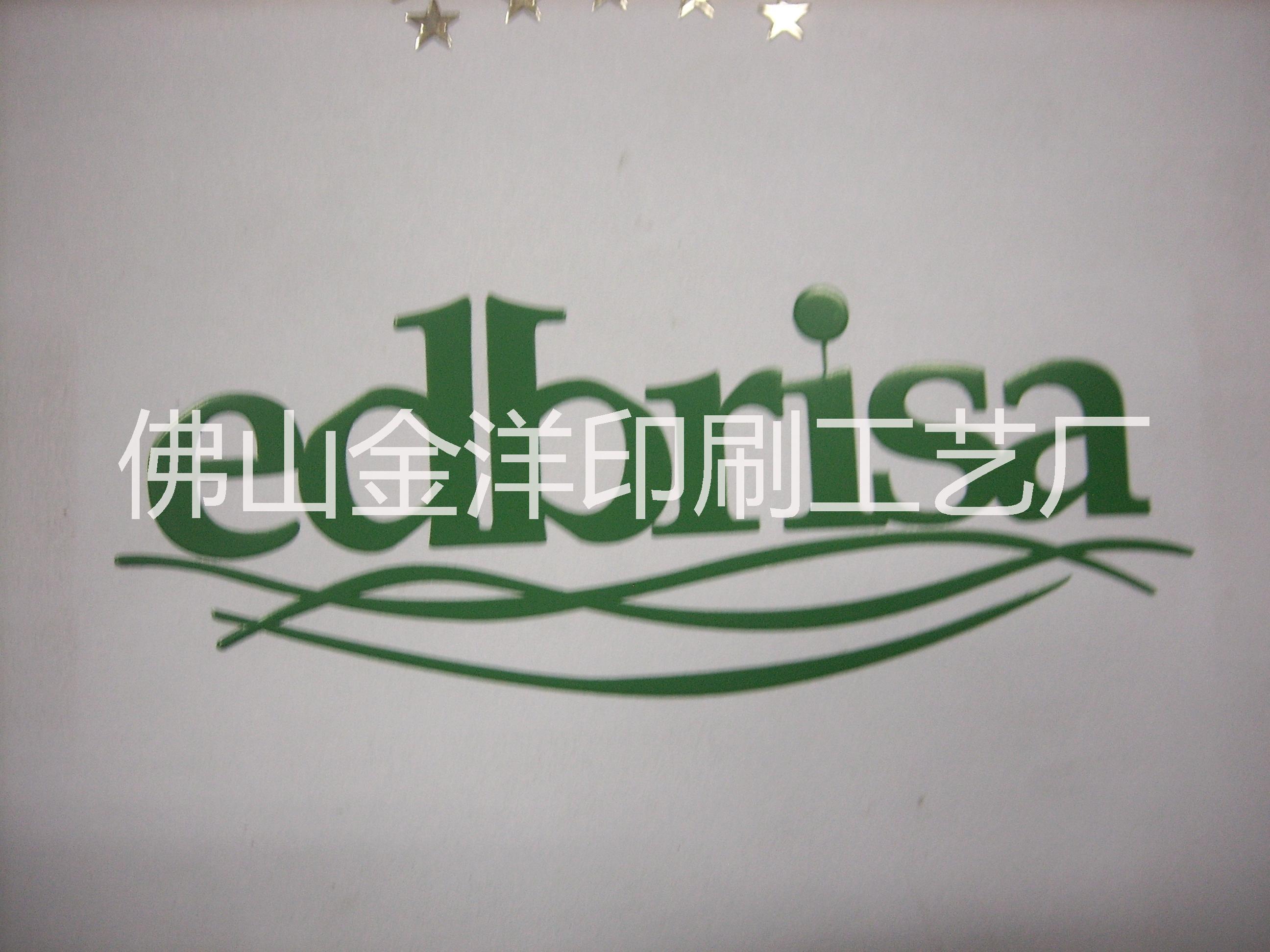 诚信厂家 UP贴纸定做 各类金属标贴 电铸标牌 铝铭牌100%质量保证