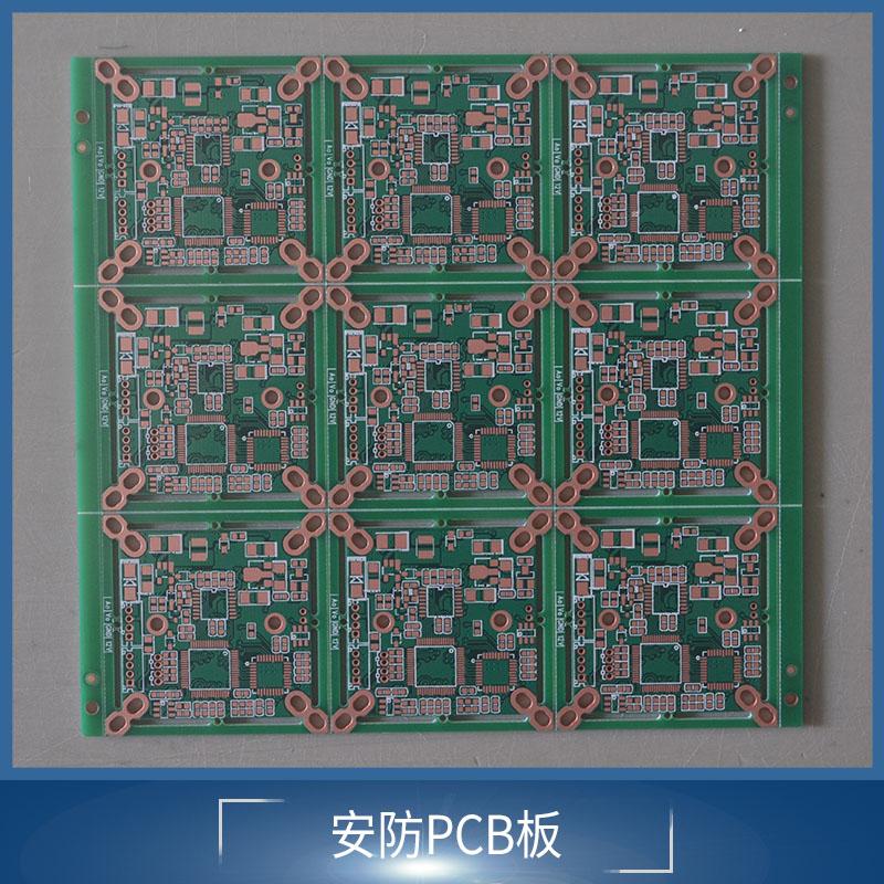 控制器线路板                          安防线路电路板