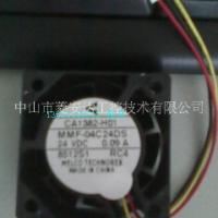 变频器风扇  MMF-04C24DS-RC4 风扇MMF-04C24DS销售