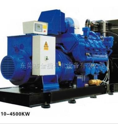 系列柴油发电机组图片/系列柴油发电机组样板图 (1)
