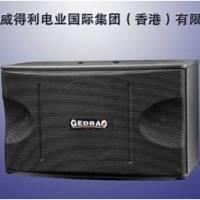 南京培训教室音响视频讲课用的音箱批发价格,中小学教室专用音箱