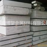 7075铝板 7075铝板/棒材/管材