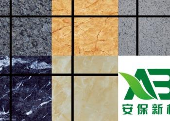 石材外墙保温装饰一体化板图片