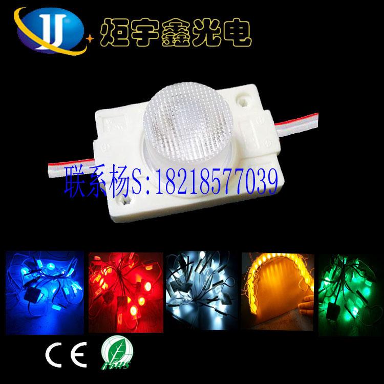 3030模组 led大功率模组 2W灯箱侧光源 led注塑模组 1.5W侧光源 广告灯箱专用led