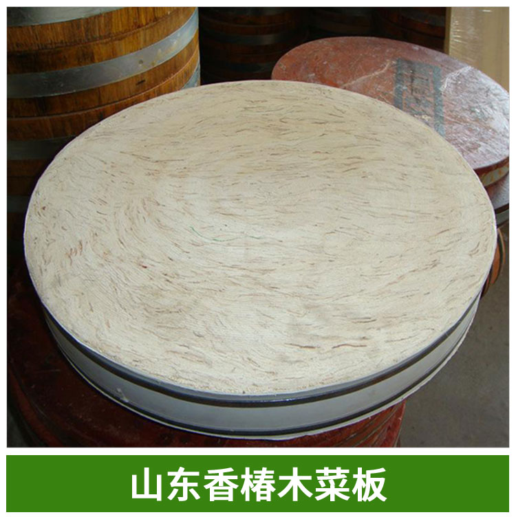 江西香椿木菜板定做|江西南昌酒店菜板供货商|江西毛坯菜板厂家直销