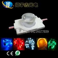 led注塑模组,LED侧光源模组厂家,LED广告模组,LED模组