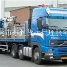 东莞物流公司图片
