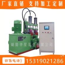 提供高品质的柱塞泥浆泵 YB变频陶瓷柱塞泥浆泵