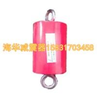 DH型吊式弹簧减震器厂家直销质优价廉