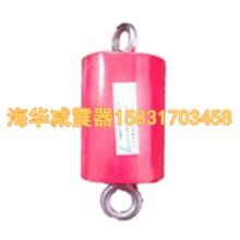DH型吊式弹簧减震器厂家直销质优价廉批发