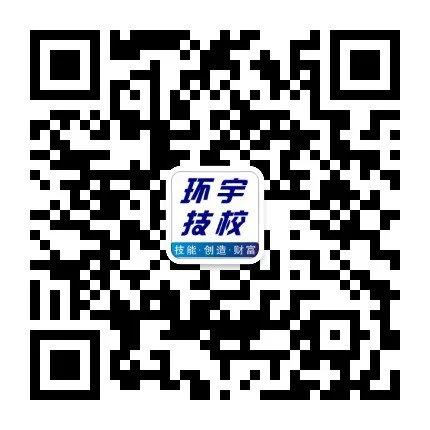 张家港环宇技校常年培训电工叉车等