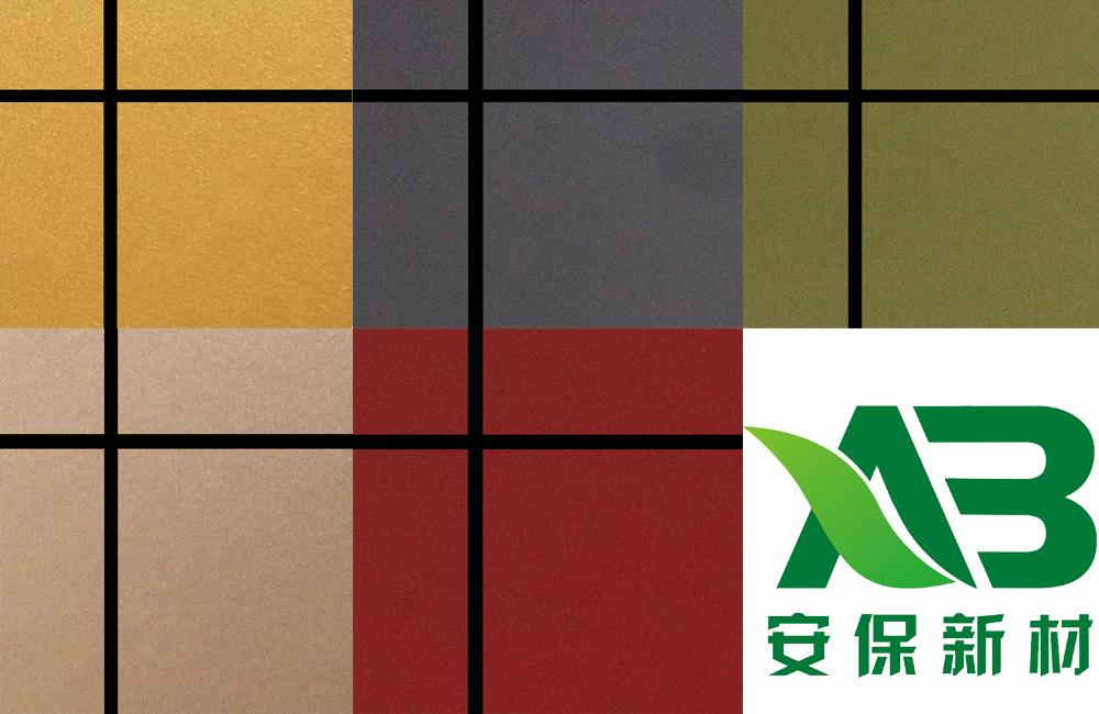 氟碳金属漆外墙保温装饰一体化板图片/氟碳金属漆外墙保温装饰一体化板样板图 (1)