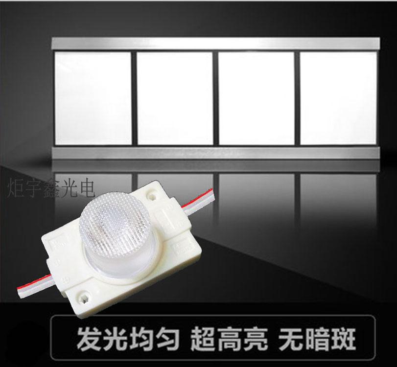 led注塑模组图片
