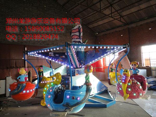 海洋漫步 龙游厂家直供娱乐游乐设备批发 海洋漫步游乐设备