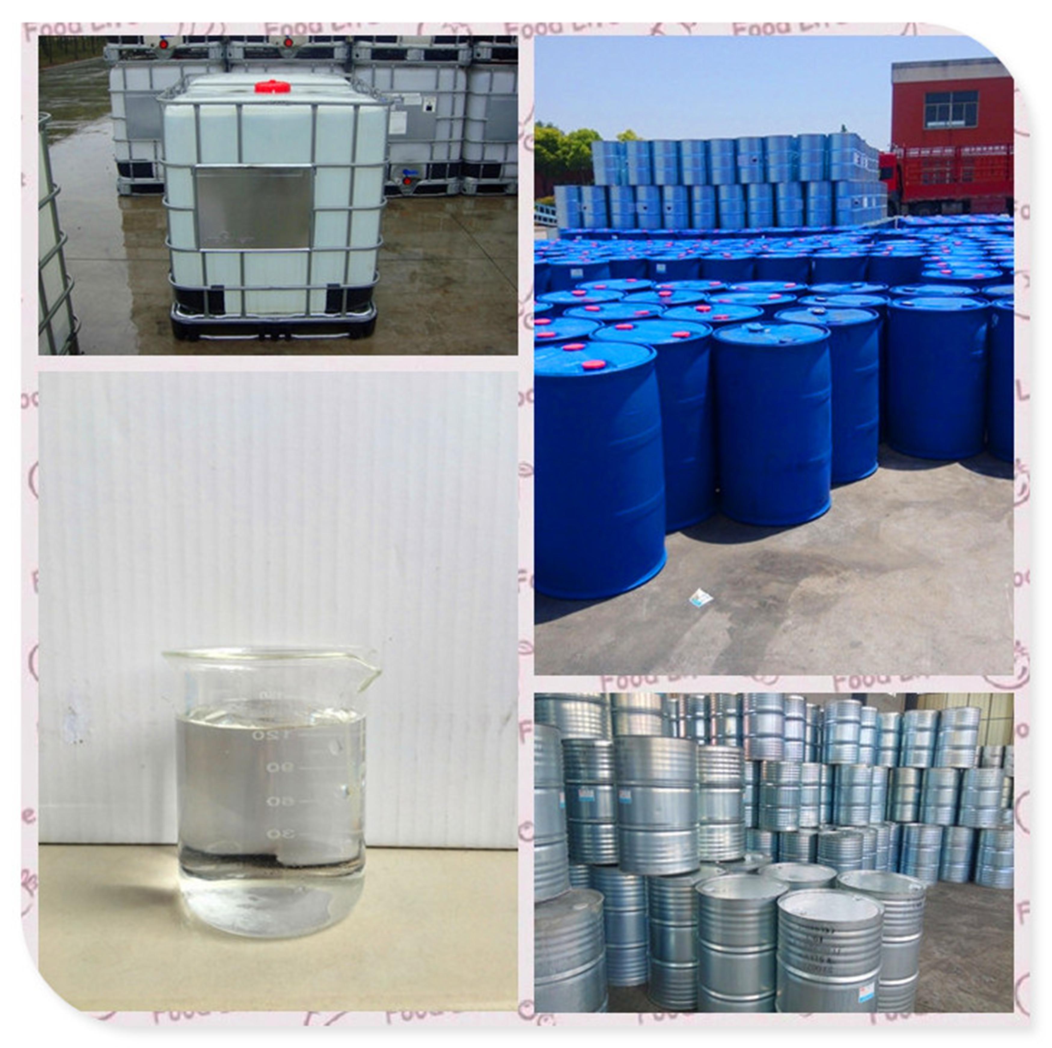 甲基聚乙二醇 MPEG生产厂家/聚乙二醇单甲醚
