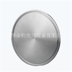 温州奋钧不锈钢快装堵片盲板 3A/DIN/ISO/堵片