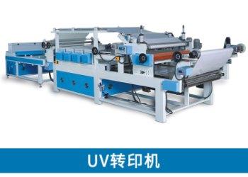 广东华岩机械UV转印机图片