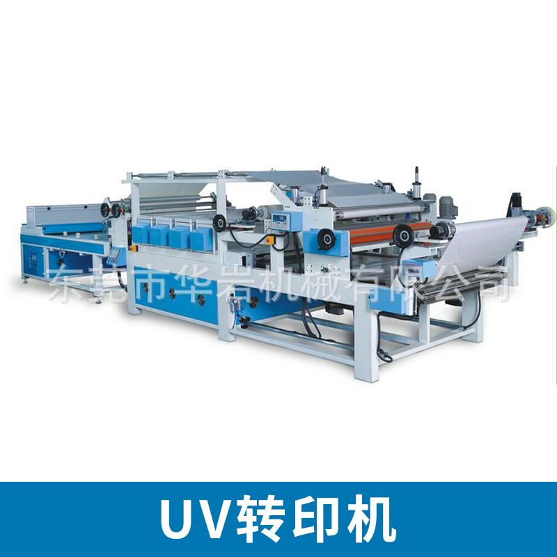 广东华岩机械UV转印机 板材高清装饰表面处理木纹/大理石纹路转印设备 广东华岩机械UV转印机