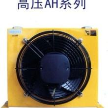 风冷却器图片