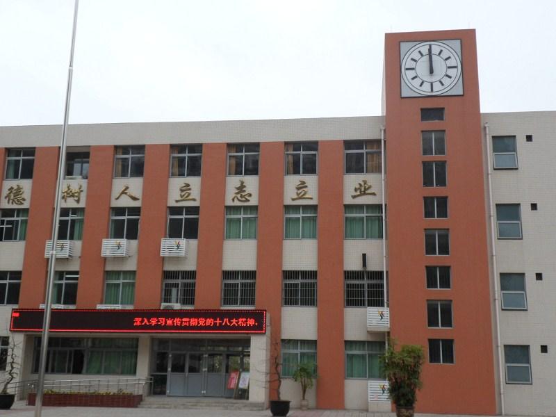 山东建筑塔钟订做  烟台启明时钟供应室外建筑塔钟、