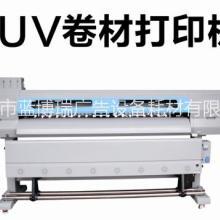 图画师UV卷材机批发