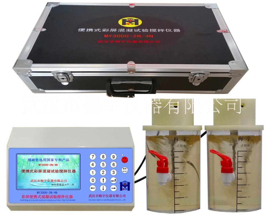 MY3000-2N彩屏实验搅拌器,中英文双显系统国内外用户均适用