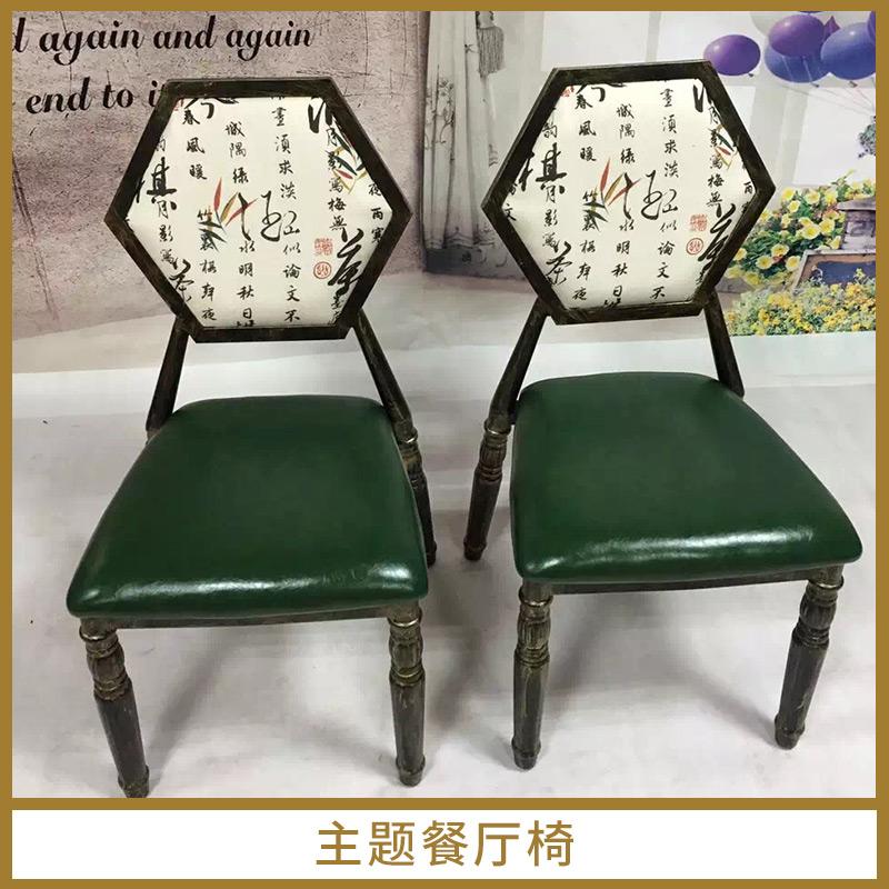 主题餐厅椅出售美式休闲椅子家具餐厅餐椅酒店宴会六角椅 宴会椅
