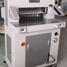 670重型液压切纸机 海南图文办公设备切纸机供应厂家 工业切纸机图片