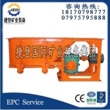江西石城槽式给矿机 给料机槽式给矿机 给料机 大处理量给矿机