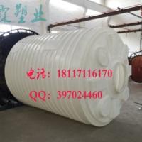 15吨pe食品级塑料水箱 上海15立方pe水箱 15T塑料储罐 15吨塑料桶