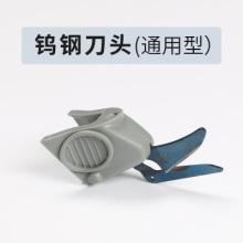 厂价直销MYX/铭雅鑫MYX-ES电动剪刀便携式多功能裁布电动剪刀服装电剪刀批发