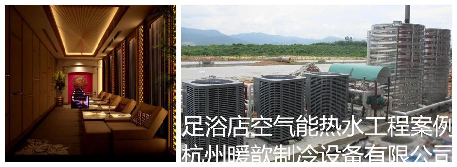 空气能热水器维修 杭州美的空气能热水器售后维修 绍兴商用空气能