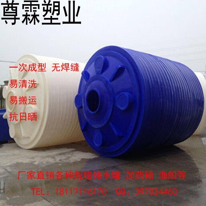 10吨塑料水箱 上海10立方塑料水塔 10000Lpe储罐 10T塑料桶