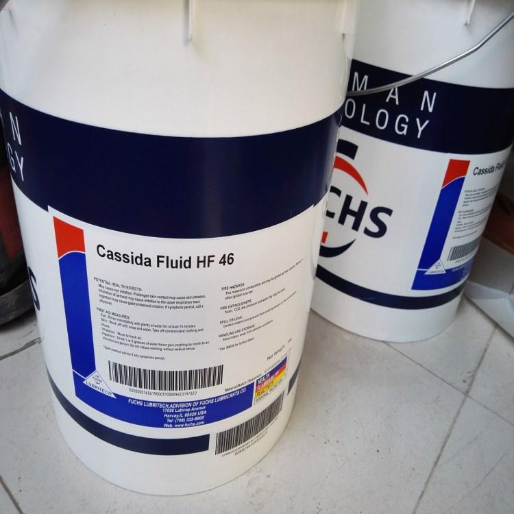 福斯食品级液压油厂家,福斯HF46食品级油供应,46号食品级油价
