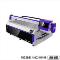 供应南京木塑背景墙3D平板打印机价格 集成墙板uv印花机厂家
