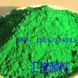 铁绿颜料 彩色沥青用铁绿 地坪用铁绿 地坪绿 水泥用铁绿 铁绿粉