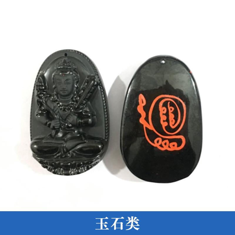 玉石雕刻加工服务,深圳承接各种玉石制品激光打标雕刻加工服务厂家