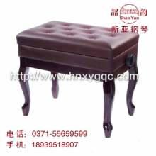 中国有多少家钢琴配件厂?河南新亚钢琴厂生产高档实木钢琴配凳批发