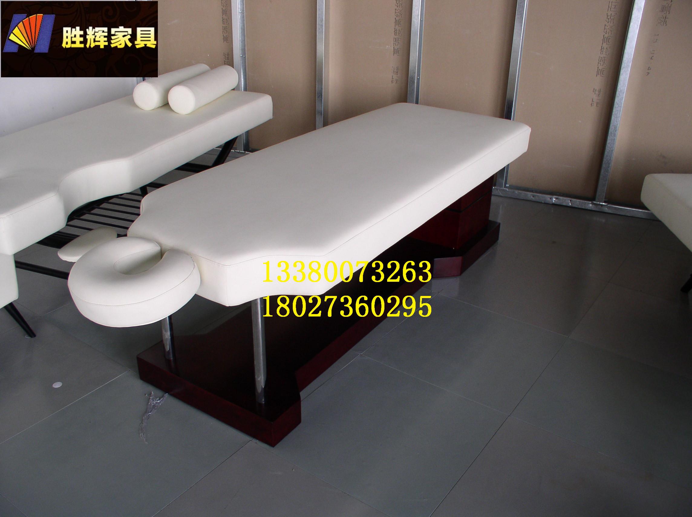 SPA床美容床图片/SPA床美容床样板图