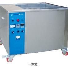 一体式超声清洗机设备 超声波 单槽超声波清洗机 超声波清洗机图片