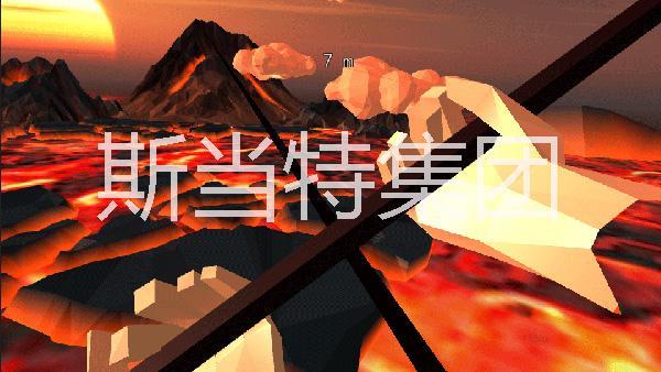 上海+VR跑步机+供货商图片/上海+VR跑步机+供货商样板图 (3)