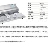 广州医用封口机HM850DC